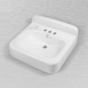 "553 Rectangular Service/Lavatory Sink 20"" x 18"" x 4 1/2"""